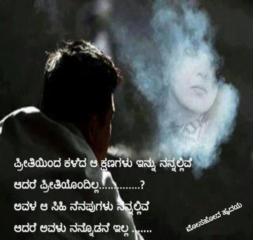 Manjunath Kannada Sms Jokes Comments Page 1 Kannada Jokes Sms