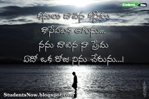 Telugu Jokes And SMS
