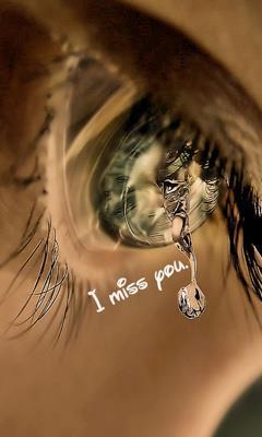 Miss You Tamil SMS - Tamil SMS